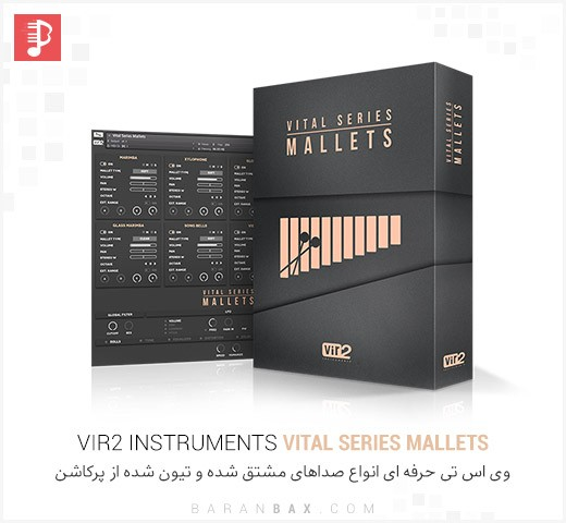 دانلود وی اس تی Vir2 Instruments Vital Series Mallets