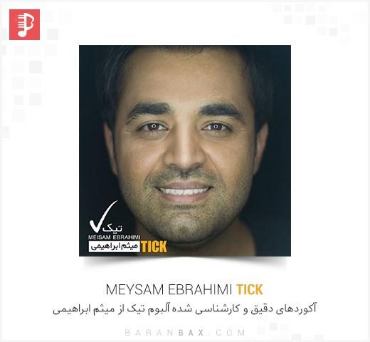 آکوردهای آلبوم تیک میثم ابراهیمی