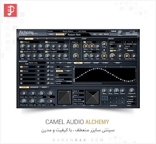 دانلود وی اس تی سینتی سایزر Camel Audio Alchemy v1.55