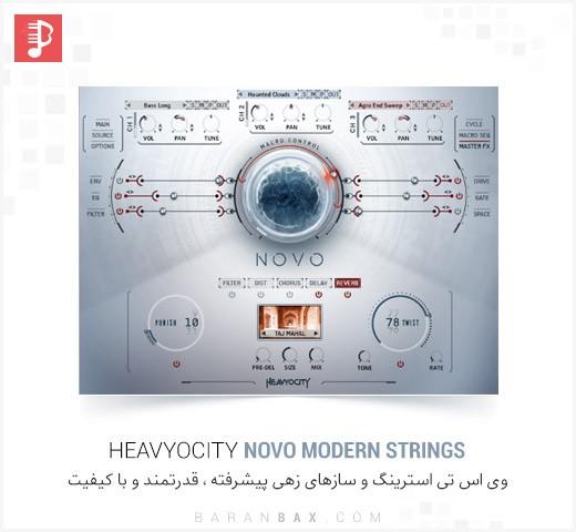 دانلود وی اس تی استرینگ Heavyocity Media NOVO Modern Strings