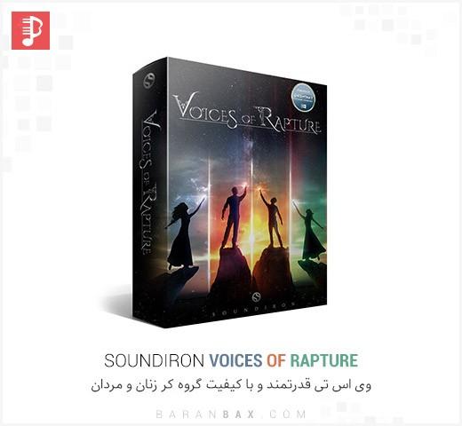 دانلود وی اس تی گروه کر و وکال Soundiron Voices Of Rapture