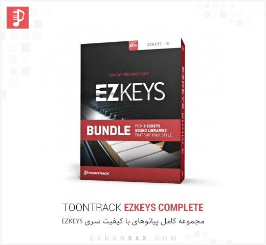 دانلود مجموعه وی اس تی های پیانو Toontrack EZkeys Complete
