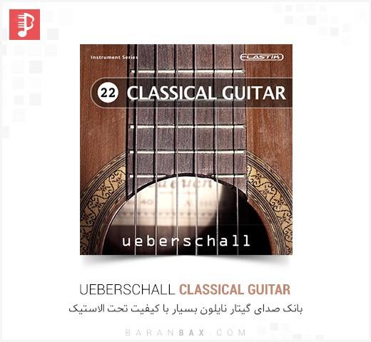 دانلود بانک صدای گیتار تحت الاستیک Ueberschall Classical Guitar ELASTIK