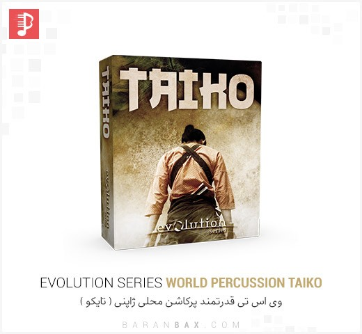 دانلود وی اس تی پرکاشن ژاپنی Evolution Series World Percussion Taiko