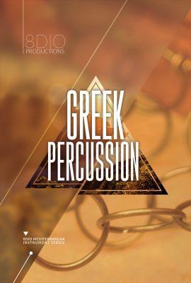دانلود وی اس تی پرکاشن یونانی 8Dio Greek Percussion