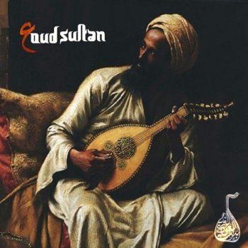 دانلود سمپل و لوپ عود LBandyMusic Oud Sultan