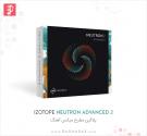 iZotope Neutron Advanced v2.02 پلاگین میکس ایزوتوپ نوترون 2