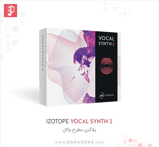 iZotope VocalSynth 2 v2.01 پلاگین میکس وکال