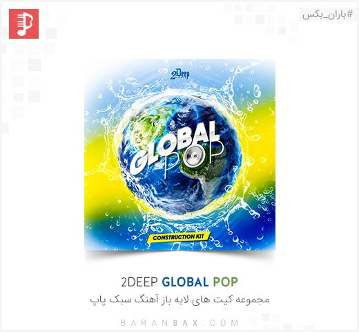 2DEEP Global Pop