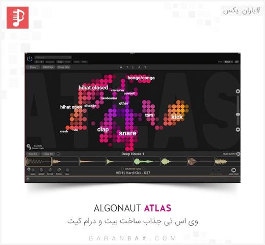 Algonaut Atlas