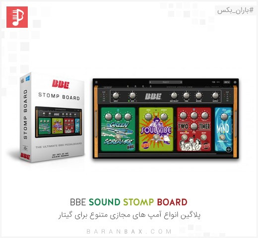 BBE Sound Stomp Board