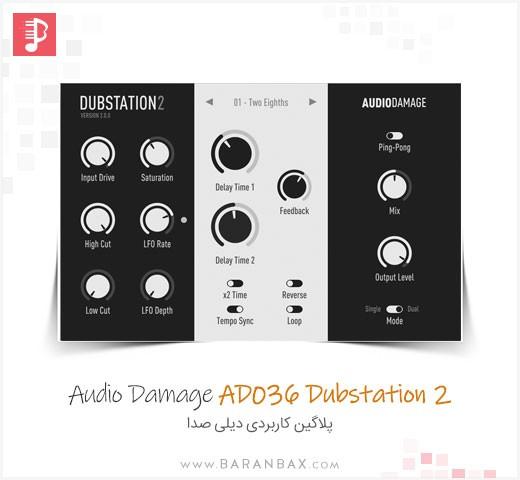 Audio Damage AD036 Dubstation 2