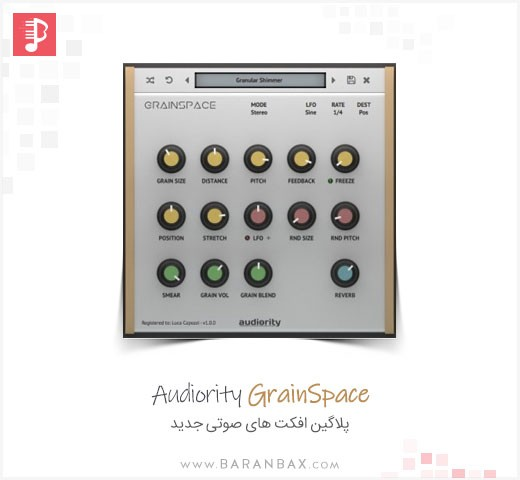 Audiority GrainSpace 2