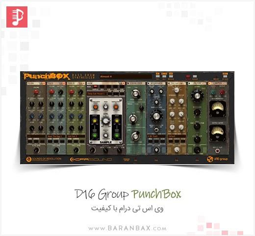 D16 Group PunchBox v1.0.6