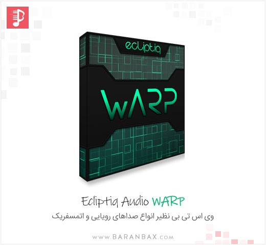 Ecliptiq Audio WARP