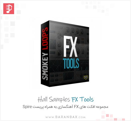 Hall Samples FX Tools