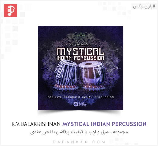 K.V.Balakrishnan Mystical Indian Percussion