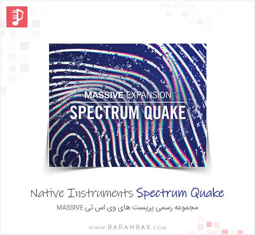 Native Instruments Spectrum Quake