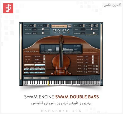 SWAM Engine SWAM Double Bass