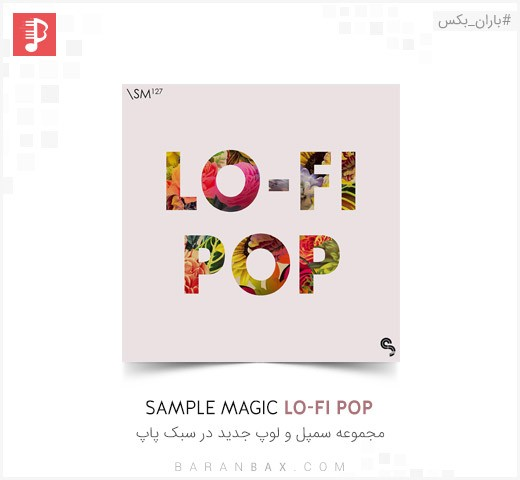 Sample Magic Lo-Fi Pop