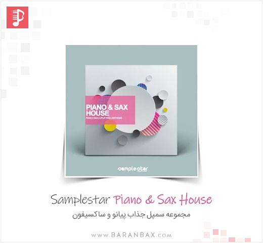 Samplestar Piano & Sax House مجموعه سمپل پیانو و ساکسیفون