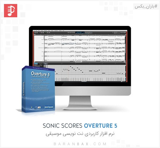 Sonic Scores Overture 5