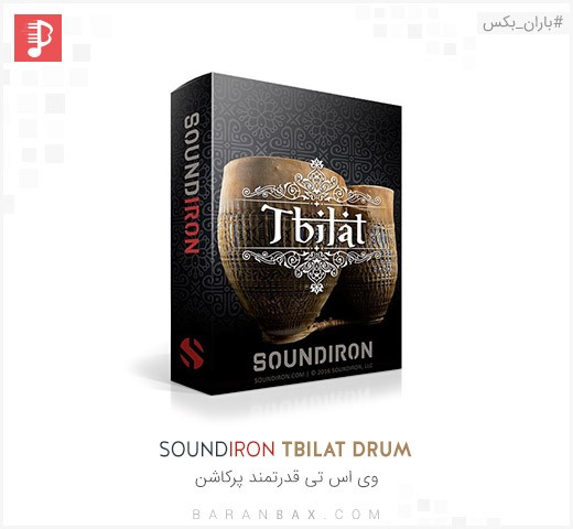 Soundiron TBILAT DRUM