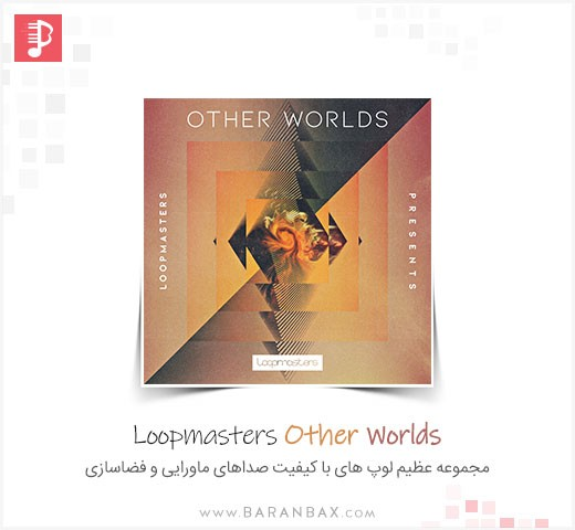Loopmasters Other Worlds
