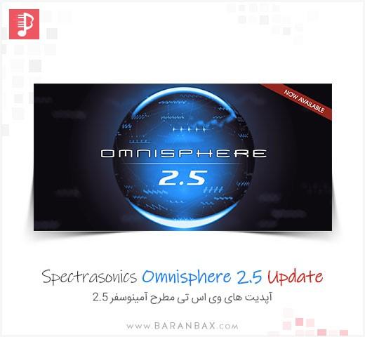 Spectrasonics Omnisphere Updates مجموعه آپدیت وی اس تی آمینوسفر 2
