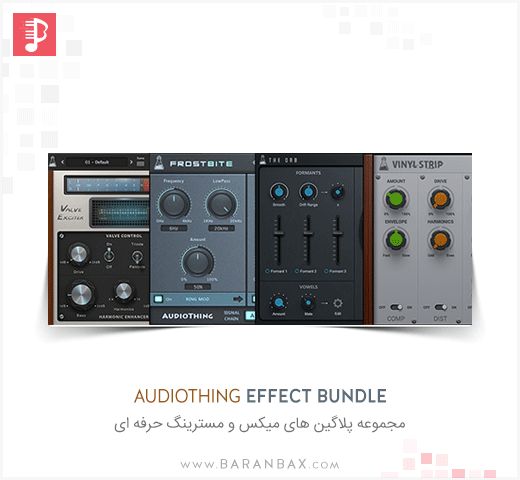 AudioThing Effect Bundle