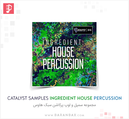 Catalyst Samples Ingredient House Percussion