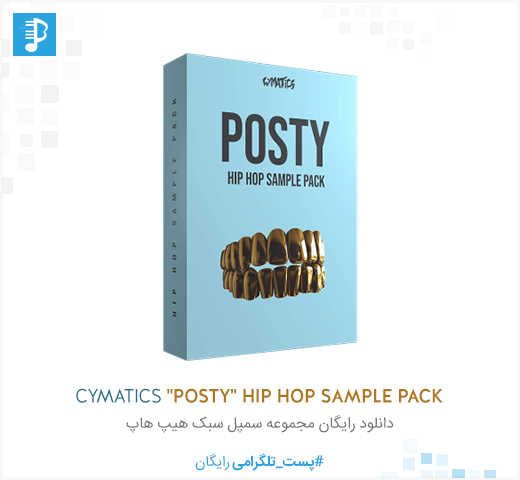 Cymatics Posty Hip Hop Sample Pack