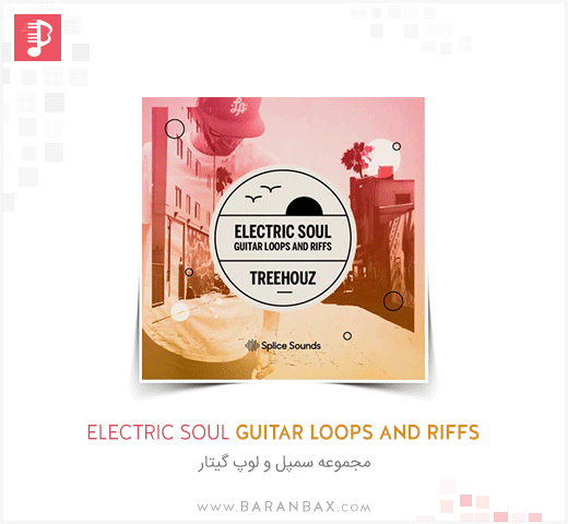 Electric Soul Guitar Loops and Riffs