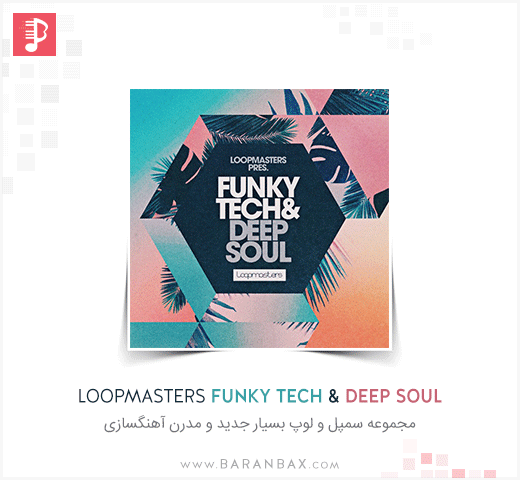 Loopmasters Funky Tech & Deep Soul