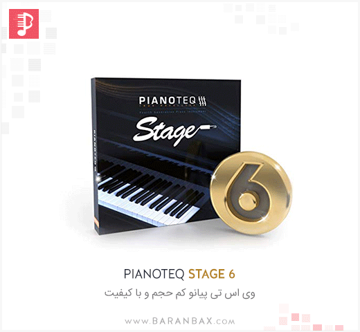 Pianoteq STAGE 6