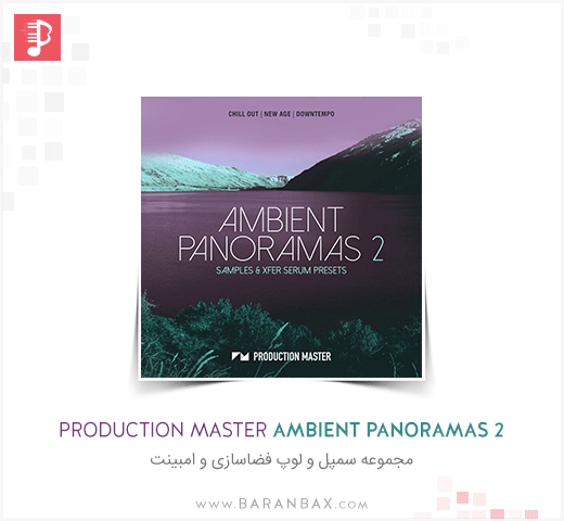 Production Master Ambient Panoramas 2