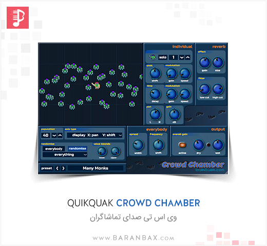 QuikQuak Crowd Chamber v4.0.0 وی اس تی صدای تماشاگران