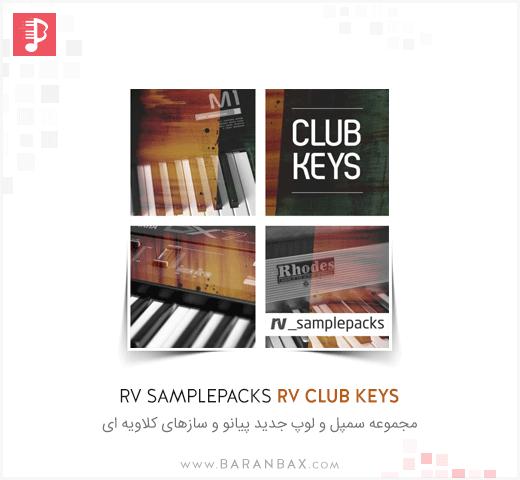 RV Samplepacks RV Club Keys