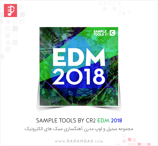 Sample Tools by Cr2 EDM 2018