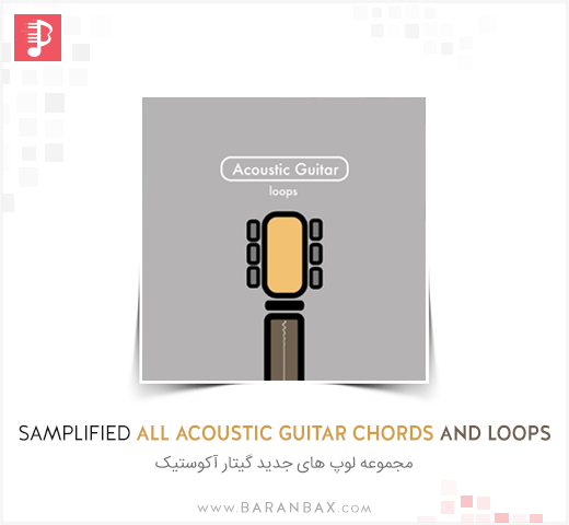Samplified All Acoustic Guitar Chords and Loops