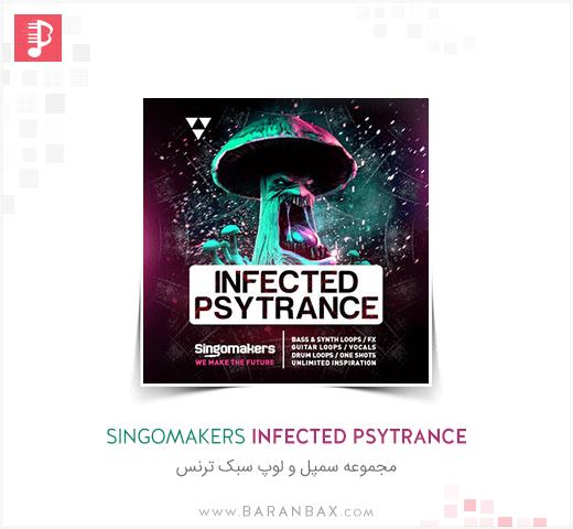 Singomakers Infected Psytrance مجموعه سمپل و لوپ آهنگسازی