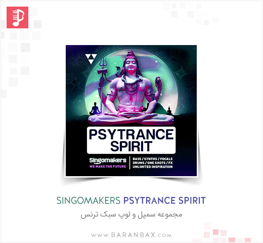 Singomakers Psytrance Spirit
