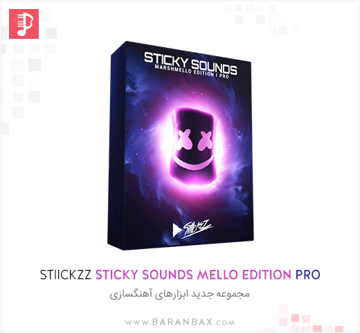 StiickzZ Sticky Sounds Mello Edition Pro