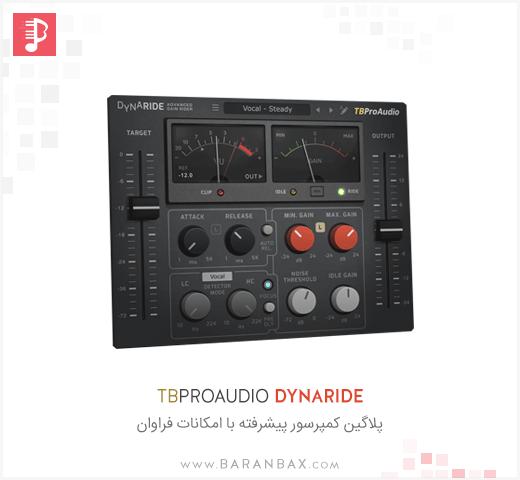 TBProAudio DynaRide