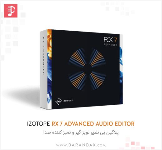 iZotope RX 7 Advanced Audio Editor