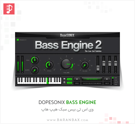DopeSONIX Bass Engine