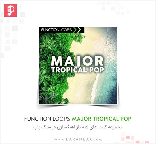 Function Loops Major Tropical Pop مجموعه کیت آهنگسازی سبک پاپ