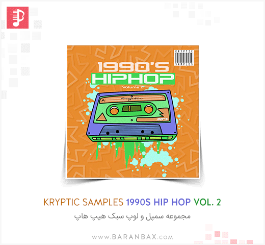 Kryptic Samples 1990s Hip Hop Vol.2