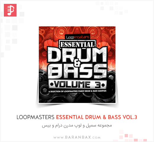 Loopmasters Essential Drum and Bass Vol.3