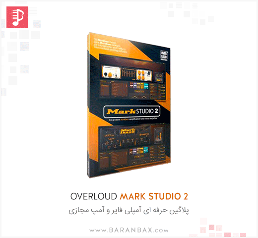 Overloud Mark Studio 2